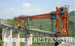 浙江温州架桥机厂家以客为尊以诚至信