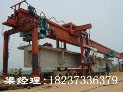 安徽滁州架桥机公司服务系统完善