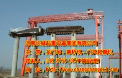 广东深圳JBO体育厂家JBO体育更换钢丝绳事项