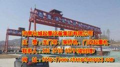 青海玉树JBO体育公司介绍门机负载摆角
