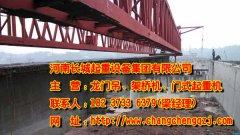 内蒙古通辽架桥机厂家架桥机前后腿连接设置