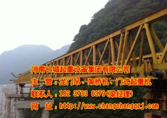 新疆塔城架桥机公司解析延长起重机使用寿命