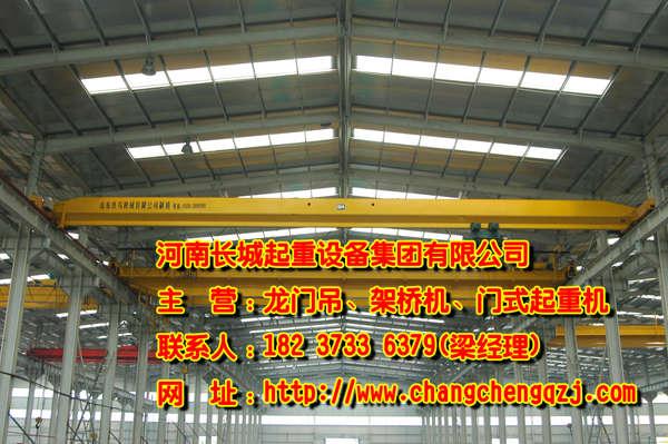广西桂林单梁桥式起重机厂家