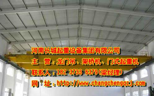 江苏泰州桥式起重机厂家
