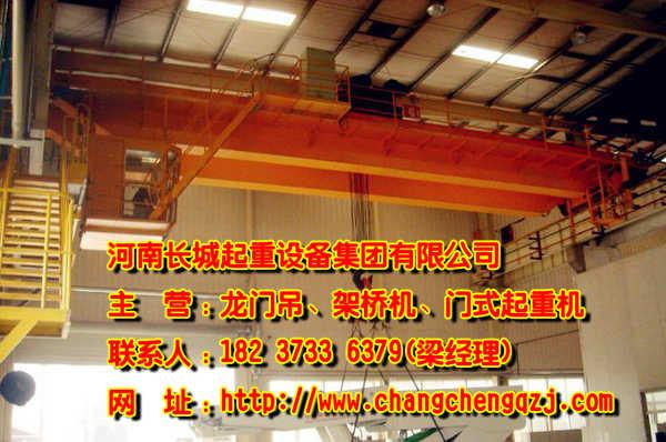 江苏南通桥式起重机厂家