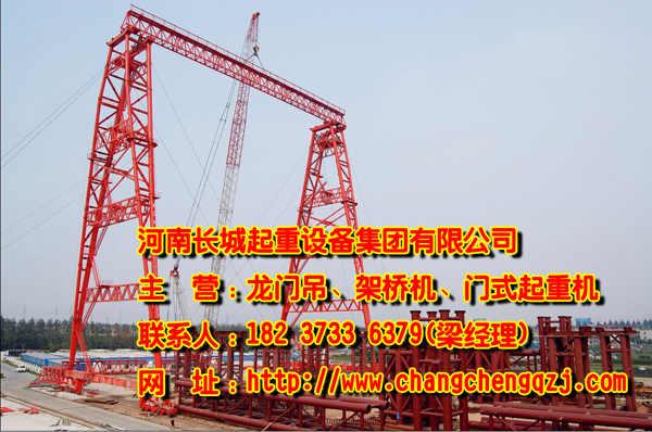 海南三亚JBO体育公司