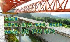 青海黄海架桥机公司现代化生产线
