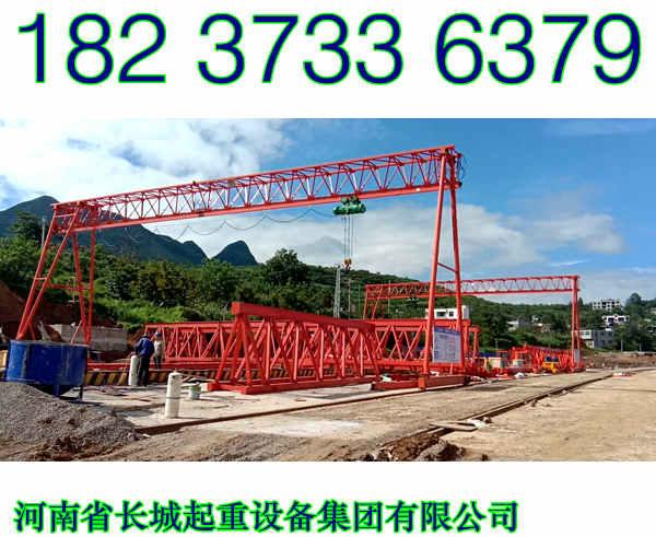 湖南长沙门式起重机公司