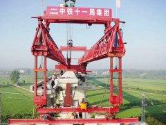 安徽亳州架桥机厂家